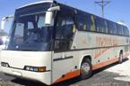 Аренда автобуса Neoplan N316 UE Одесса