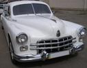 Лимузины: ЗИМ 1957 года белый